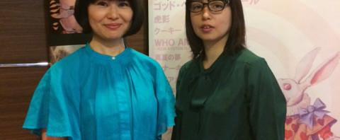 山崎まどかx前田敬子トークイベント@『ゴッド・ヘルプ・ザ・ガール』