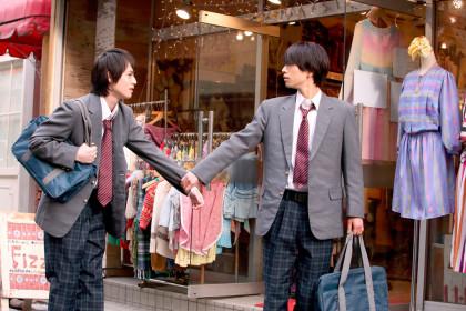 宇田川町で待っててよ。2