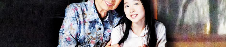 本田望結初主演で上海国際映画祭へ!『ポプラの秋』