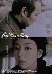 Bad-Moon-Risingポスター