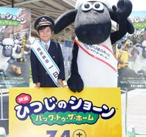 加藤憲史郎くん& ひつじのショーンが一日駅長に就任!