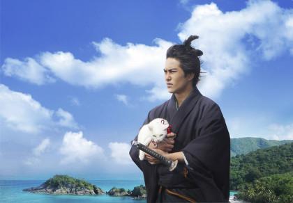 猫侍-南の島へ行く」