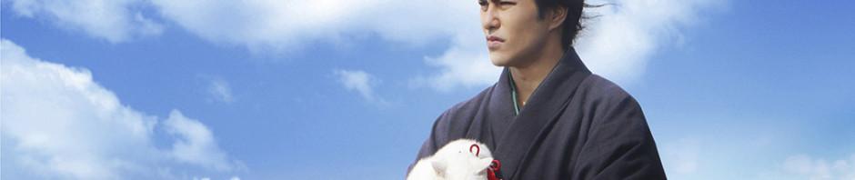 『猫侍 南の島へ行く』9・5公開決定!特報解禁