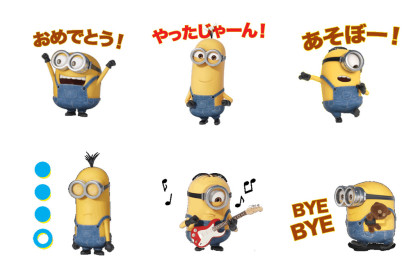 LINEminions