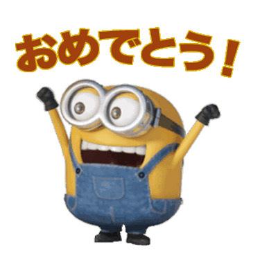 映画『ミニオンズ』豪華舞台挨拶実施8月1日(土)に決定!