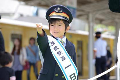 加藤憲史郎1日駅長