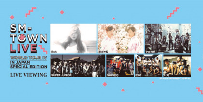 smtownLIveViewing