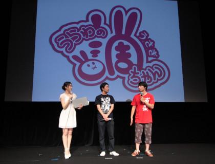 浦和の調ちゃんトークショー