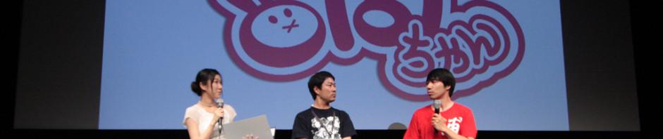 アニメ「浦和の調ちゃん」上映&トークイベントが行われました