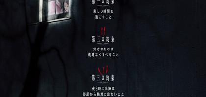 M・ナイト・シャマラン監督・脚本最新作『ヴィジット』公開日決定