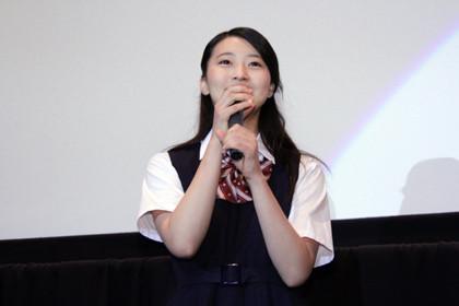 東京無国籍少女_吉永アユリ