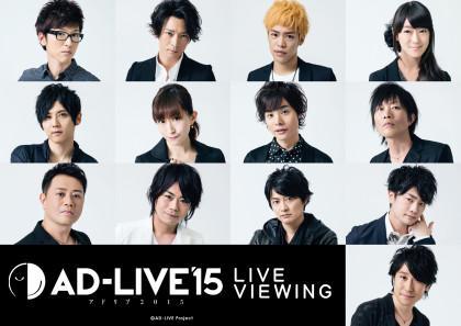 AD-LIVE_key_yoko