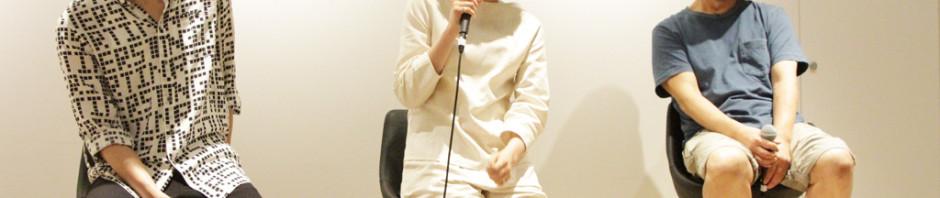 清野菜名x金子ノブアキx押井守監督「東京無国籍少女」トークイベント