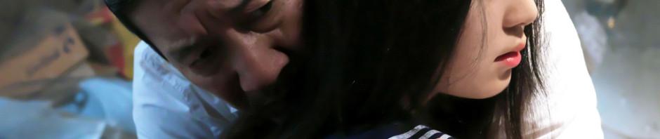 高橋伴明監督が奥田瑛二でエロスを描く。『赤い玉、』