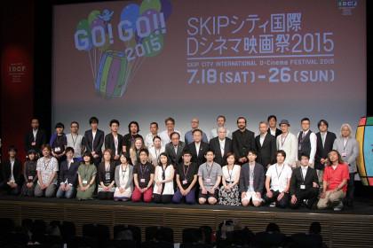 第12回「SKIPシティ国際Dシネマ映画祭」オープニング