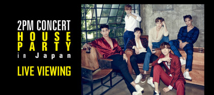 2pm_house_party