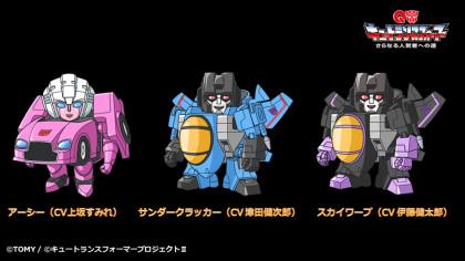 新キャラクター3人