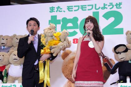 『テッド2』吹替え有吉小嶋0