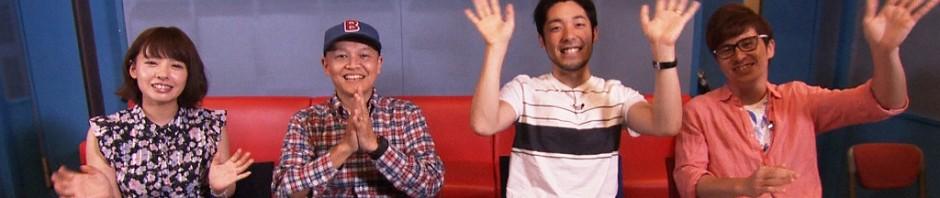 オリラジあっちゃん監督アニメにBose(スチャダラパー)がゲスト出演!