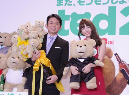 『テッド2』吹替え有吉小嶋