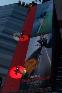 8.3「ミッション:インポッシブル」スカイカーペット