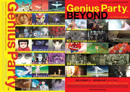 Genius-Party