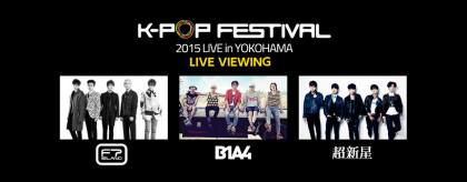 K-POP-FESTIVAL-2015