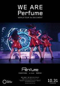 Perfume-Documentary