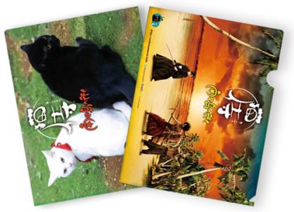 「猫侍-南の島へ行く」第2弾クリアファイル2