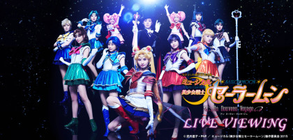sailormoon2015
