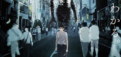 『亜人 -衝動-』11月劇場公開に続き、TVシリーズ化&Netflixも!