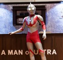 ウルトラマンの大人向け期間限定ショップが表参道ヒルズに!