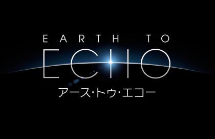 EARTHTOECHOLOGO