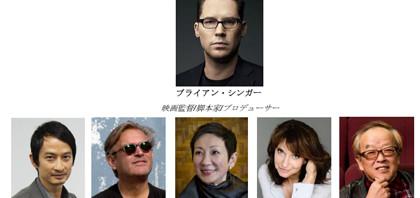 第28回東京国際映画祭 新たに5名の審査委員が決定!