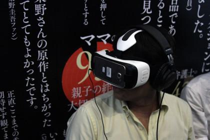 劇場霊360°