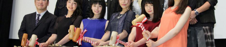 石井杏奈チョッピリ涙!『ガールズ・ステップ』初日舞台挨拶
