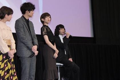 ピースオブケイク初日舞台挨拶峯田和伸