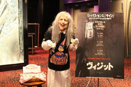TOHOシネマズ-なんばのおばあちゃん