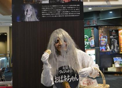 TOHOシネマズ-川崎のおばあちゃん