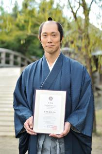 京都国際観光大使
