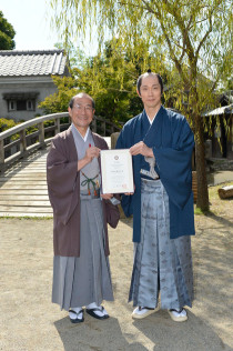京都国際観光大使に任命