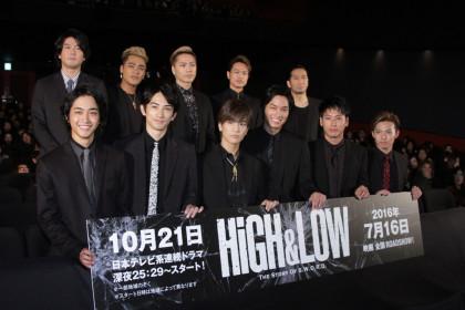 High&Low舞台挨拶last1