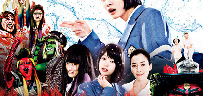 『TOO YOUNG TO DIE!若くして死ぬ』ビジュアル解禁!
