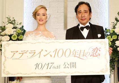 アデライン100年目の恋ph