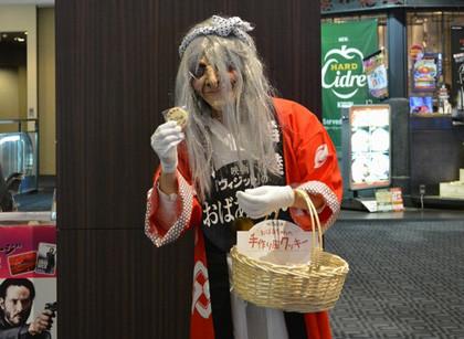 TOHOシネマズ-川崎のおばあちゃん_