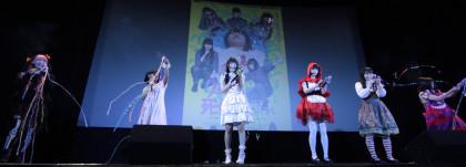 『女の子よ死体と踊れ』初LIVE1