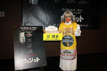 TOHOシネマズ-天神のおばあちゃん