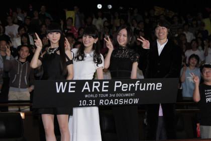 perfumeTIFF舞台挨拶