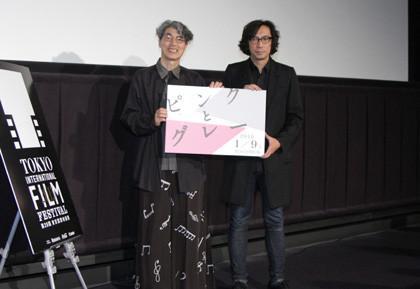 ピンクとグレーTIFF行定監督ph3