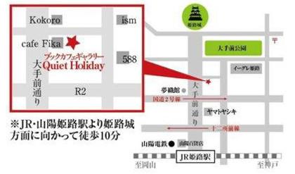 ナゴシノハラエ上映会MAP